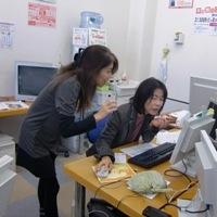 ICTパソコンスクール 清水辻教室