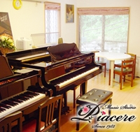 ピアチェーレ音楽教室