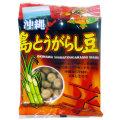 沖縄島とうがらし豆