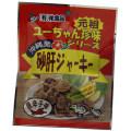 砂肝ジャーキー(唐辛子)ミニ