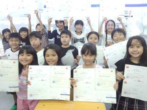 記事画像_小学3年生で英検準2級合格!低学年の英検合格者が続出