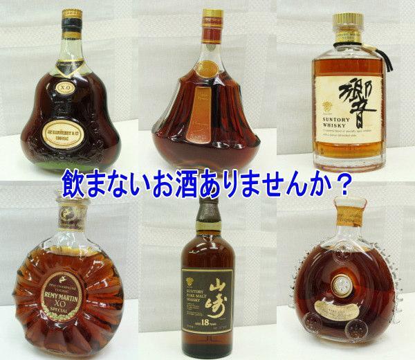 リサイクルショップ レインボー 花見川店