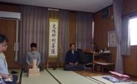人間禅 東北禅会のメイン画像