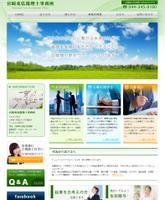 宮崎充弘税理士事務所のメイン画像