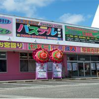 スタジオパステル 都城店のメイン画像
