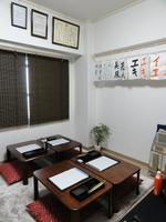淀川カルチャー 笠置書道教室のメイン画像