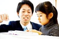 東京外語スクールのメイン画像