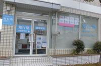 知行塾のメイン画像