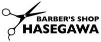 BARBERSSHOP HASEGAWAのメイン画像