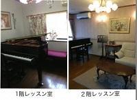東大阪ピアノ教室 川崎音楽教室のメイン画像