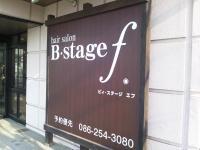hair salon B・stage・fのメイン画像