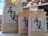 中の島米穀店のメイン画像