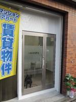 住まいのりぶる 門前仲町店 のメイン画像