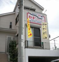 カギのプロショップ 近畿ロックサービスのメイン画像