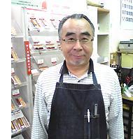 はんこ屋さん21栄町店 画像