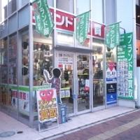 ベクトルVECTOR高崎駅前店 PickUp画像
