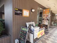 買取本舗ジュエルブランド大島駅前店 PickUp画像