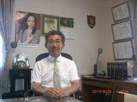 行政書士高田吉衞事務所 PickUp画像