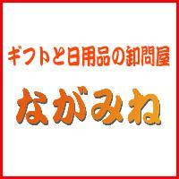(有)永峰商店 PickUp画像