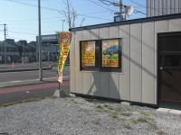ニコニコレンタカー五稜郭駅前店 のメイン画像