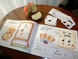 小阪駅前  ピアノ教室Matobaのメイン画像