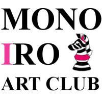 MONOIROアートクラブ 画像