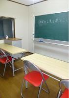 坊ちゃん塾のメイン画像