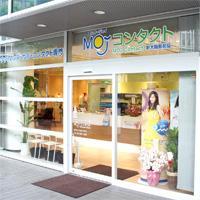 MOJコンタクト 新大阪駅前店のメイン画像