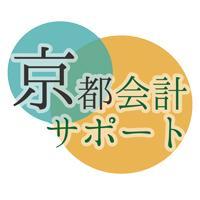 京都会計サポートのメイン画像