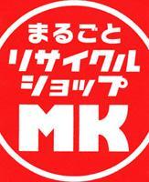 まるごとリサイクルMK PickUp画像