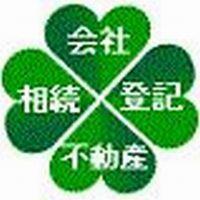 司法書士岡本雅伸事務所 画像