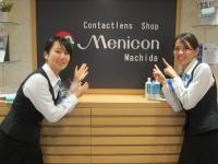 メニコン町田 画像