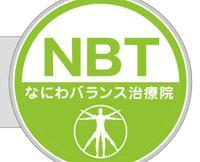 NBT なにわバランス治療院 PickUp画像