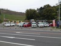 車のアスティー・白須商事グループのメイン画像