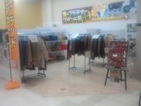 (株)Win-Style 河芸店のメイン画像