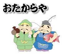 おたからや 京成高砂店 画像