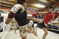 多摩のキックボクシング 揚心館ジム 画像