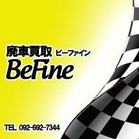 廃車・買取Be Fine 福岡店のメイン画像