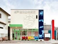 瀬戸健滉動物病院のメイン画像