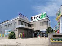 寿物産 工場直販店 画像