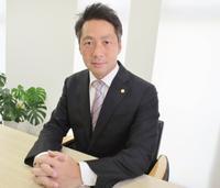 行政書士宮田貢事務所 PickUp画像