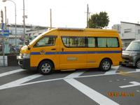 関西介護タクシー 画像