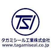 タガミシール工業株式会社のメイン画像