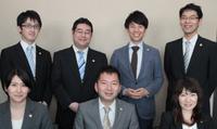 弁護士法人英明法律事務所 岸和田事務所のメイン画像