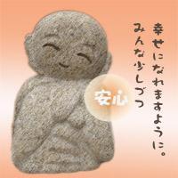和泉石材のメイン画像