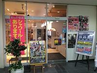 コミックバスターPLAX戸塚店のメイン画像