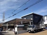 川端自動車工業 画像