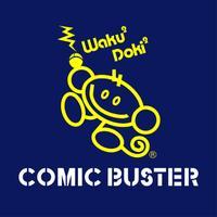 コミックバスター 近鉄八尾店 画像