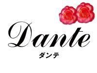 Dante(ダンテ) PickUp画像