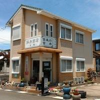 骨董 藤井商店 PickUp画像